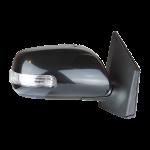 Elektrikli Katlanır Isıtmalı Astarlı LED Sinyalli Kare Soket 9 pin