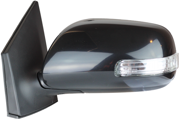 Elektrikli Isıtmalı Astarlı kör noktalı LED Sinyalli Kare Soket 7 pin