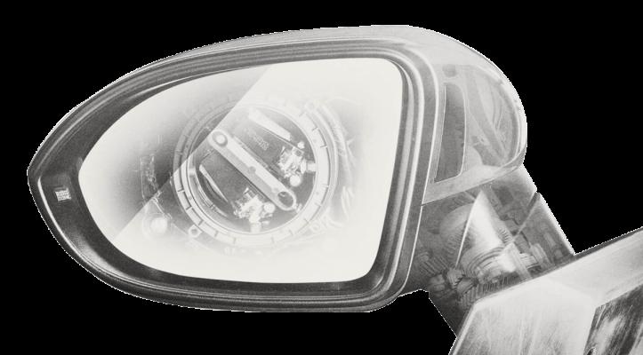 Dikiz Aynası